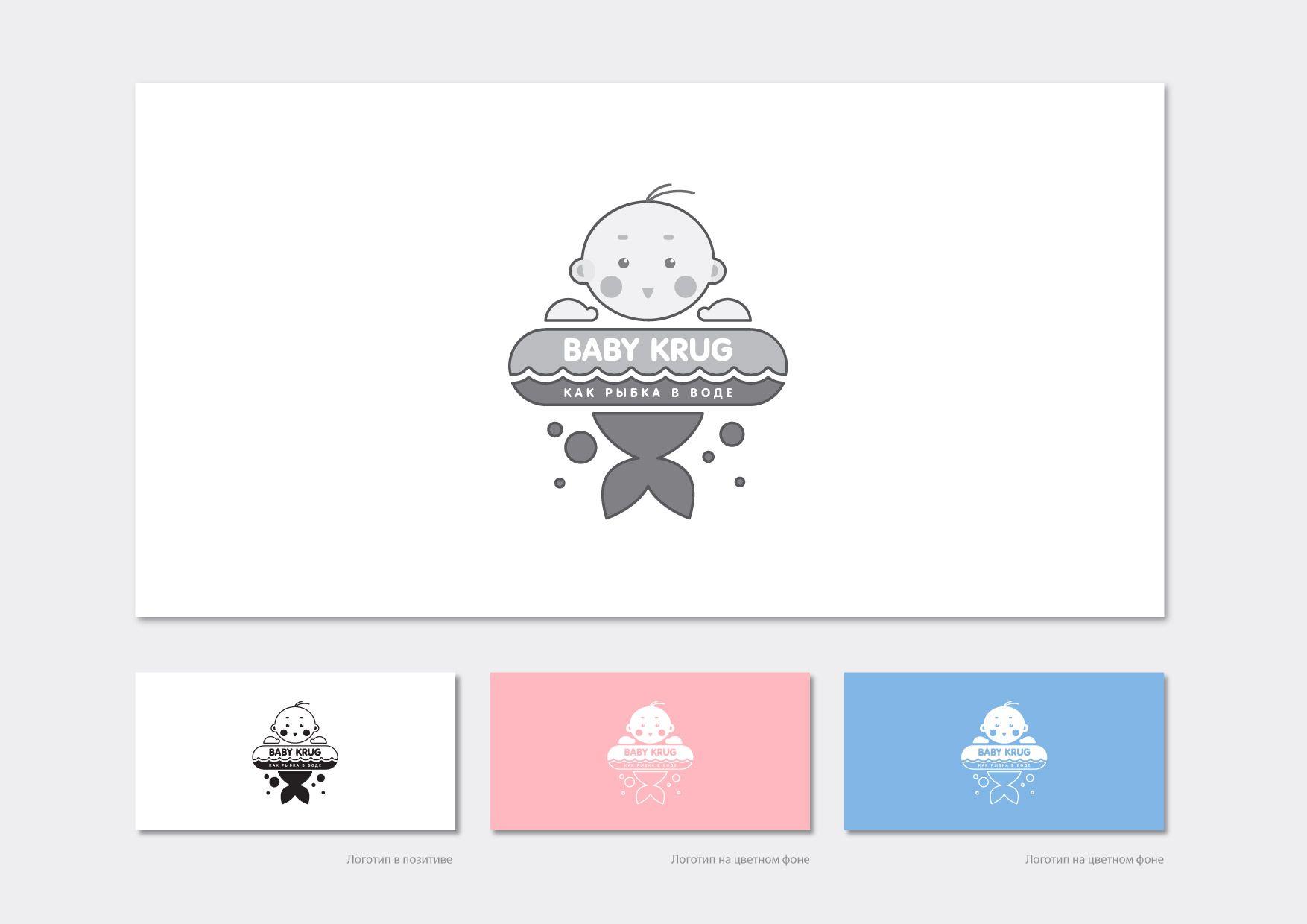 Логотип для компании - дизайнер igor_kireyev