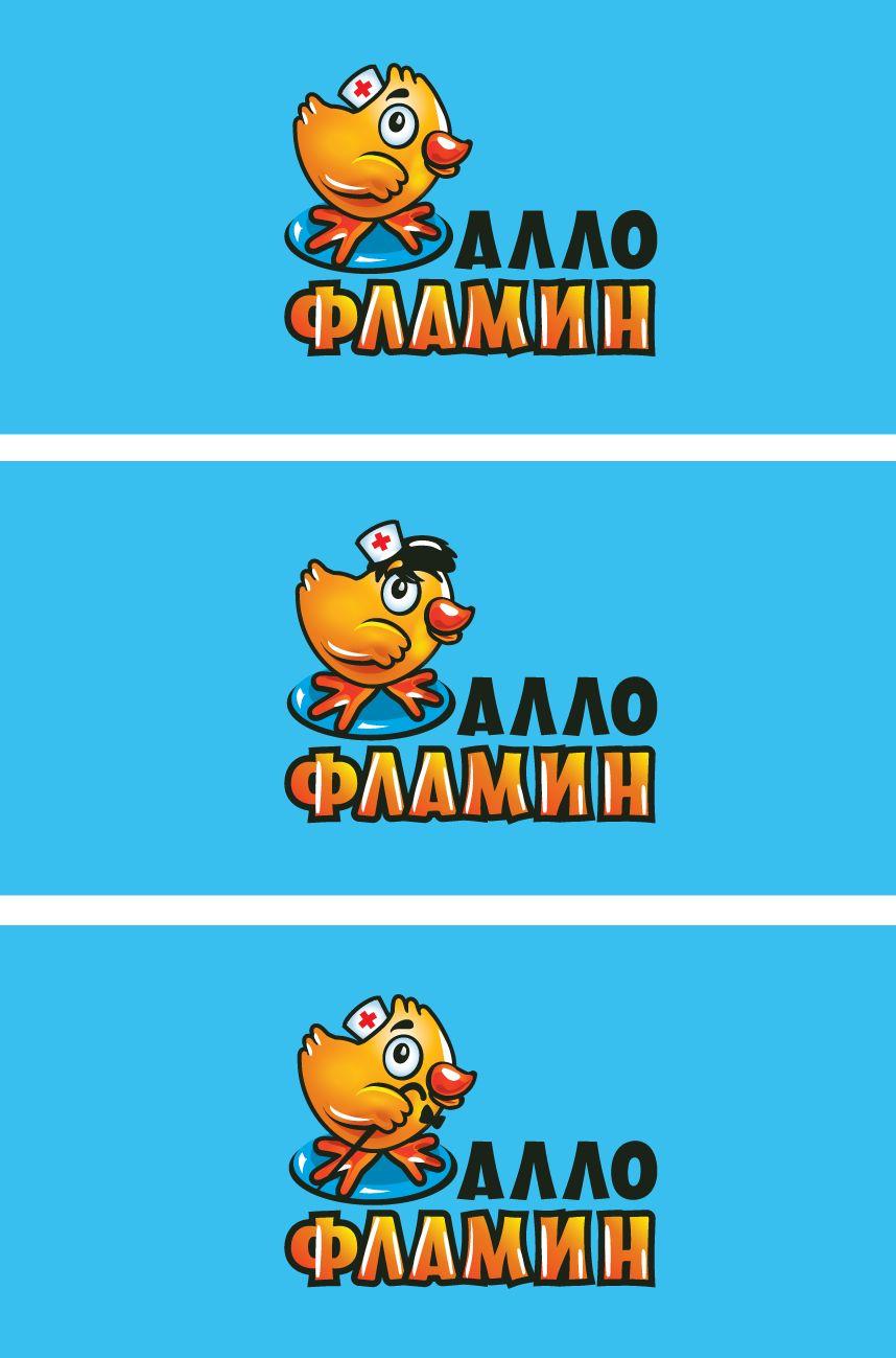 Логотип препарата Аллофламин - дизайнер TEFI