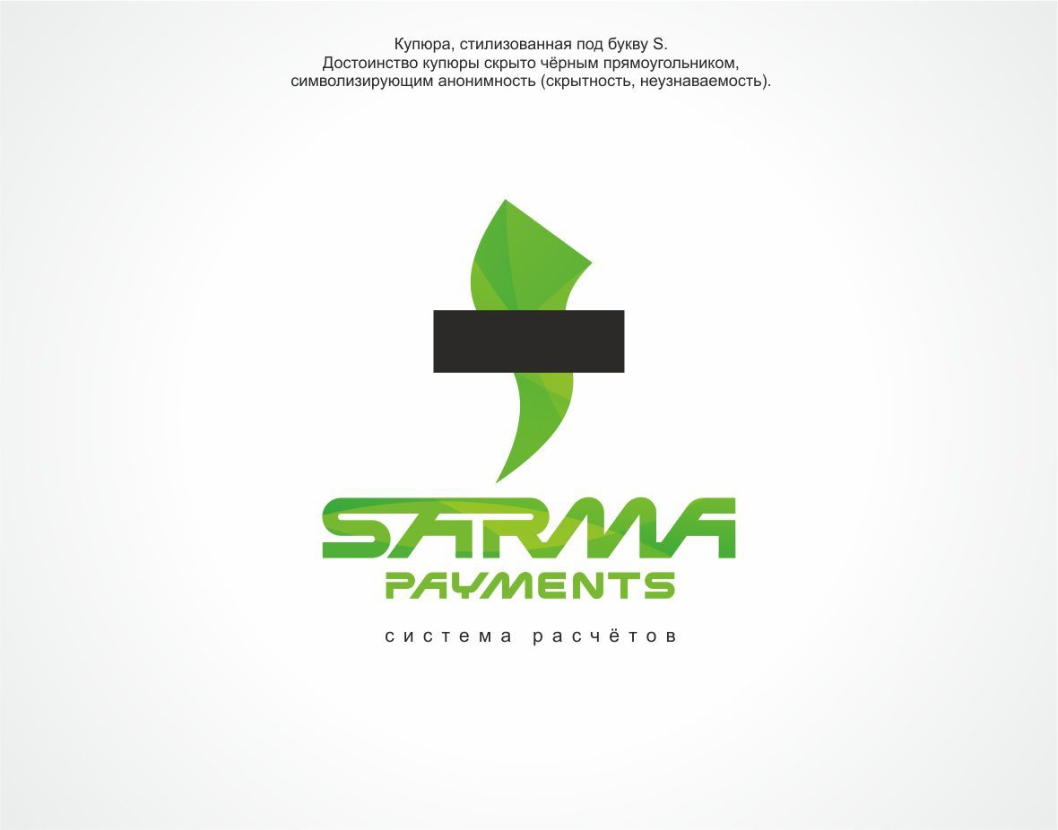Логотип для системы расчетов - дизайнер GAMAIUN
