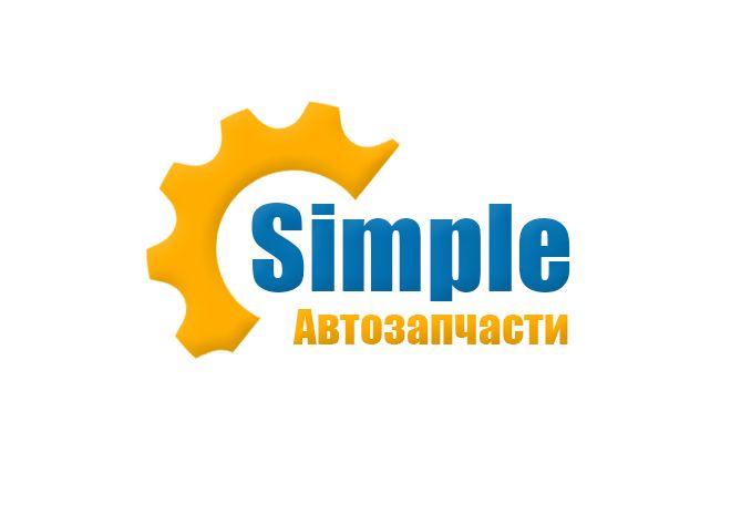 Лого для Simple. Компания по продаже автозапчастей - дизайнер gr-rox