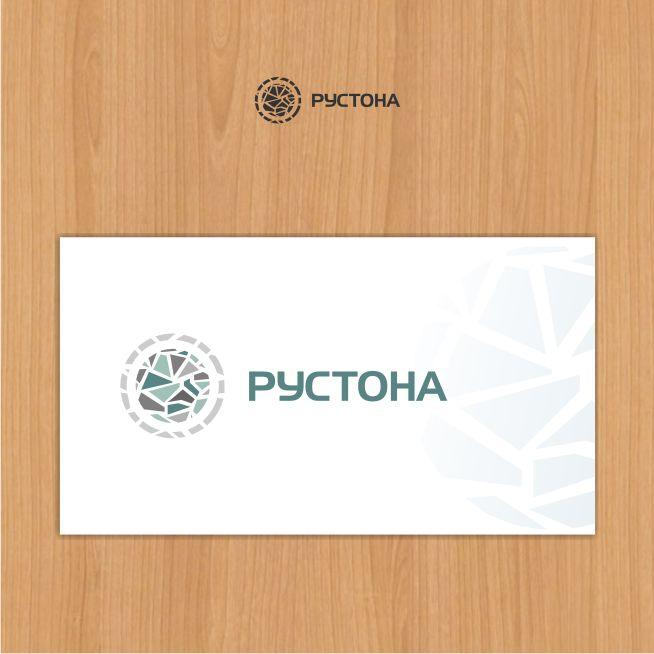 Логотип для компании Рустона (www.rustona.com) - дизайнер Crystal10
