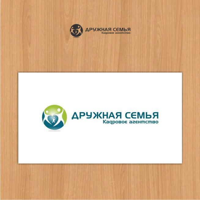 Логотип агентства домашнего персонала - дизайнер Crystal10