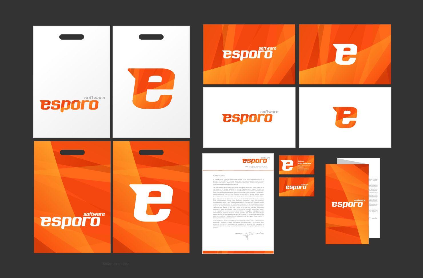 Логотип и фирменный стиль для ИТ-компании - дизайнер OlegSoyka
