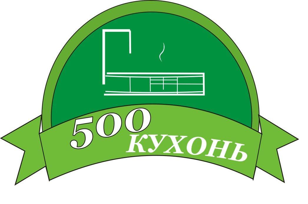 Логотип для интернет каталога кухонь - дизайнер IVA_Svetlanka