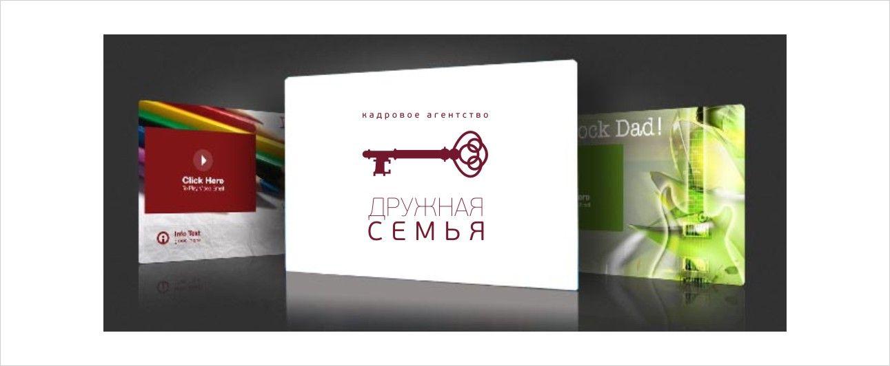 Логотип агентства домашнего персонала - дизайнер arank