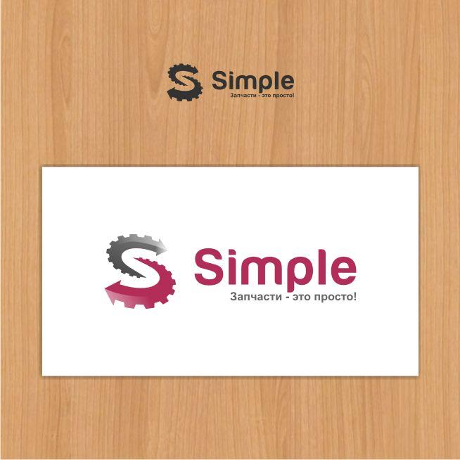 Лого для Simple. Компания по продаже автозапчастей - дизайнер Crystal10