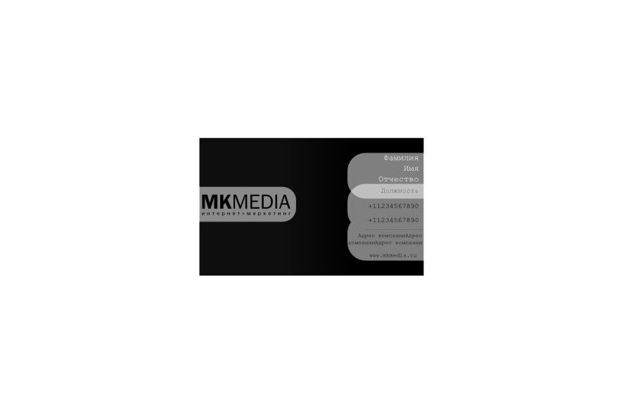 Разработка дизайна визитной карточки - дизайнер roman_yahell