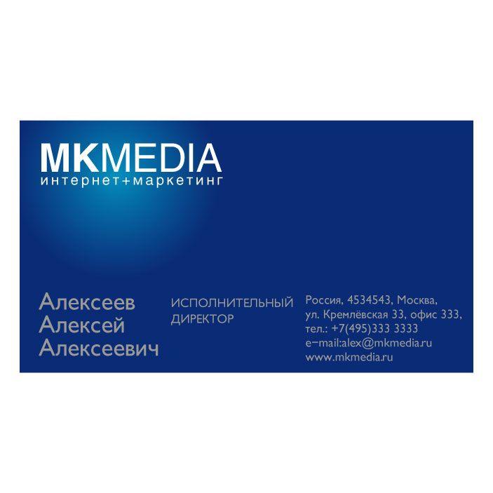 Разработка дизайна визитной карточки - дизайнер zhutol