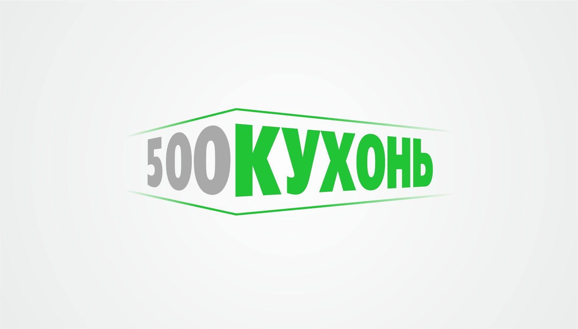 Логотип для интернет каталога кухонь - дизайнер sinchatiy