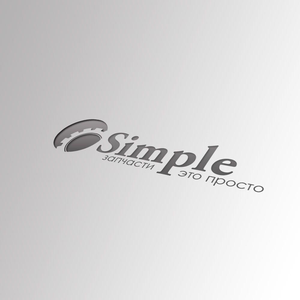Лого для Simple. Компания по продаже автозапчастей - дизайнер fahim777