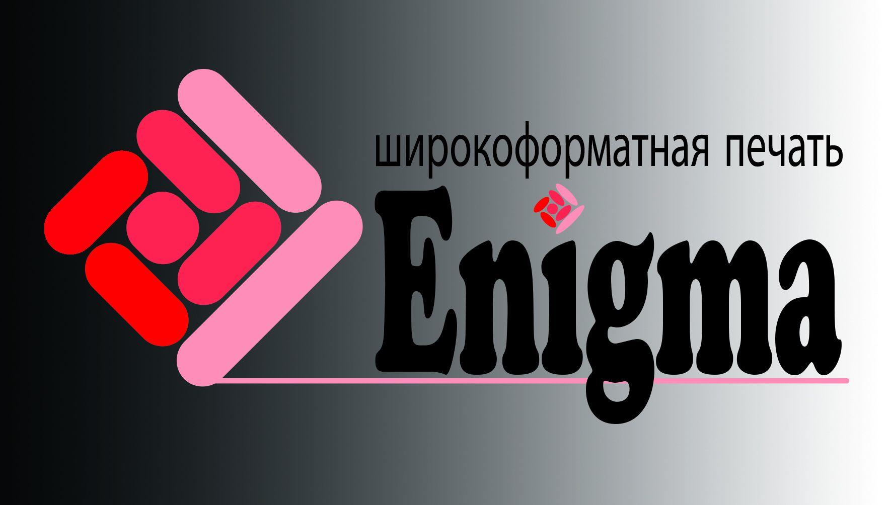 Логотип и фирмстиль для Enigma - дизайнер velo