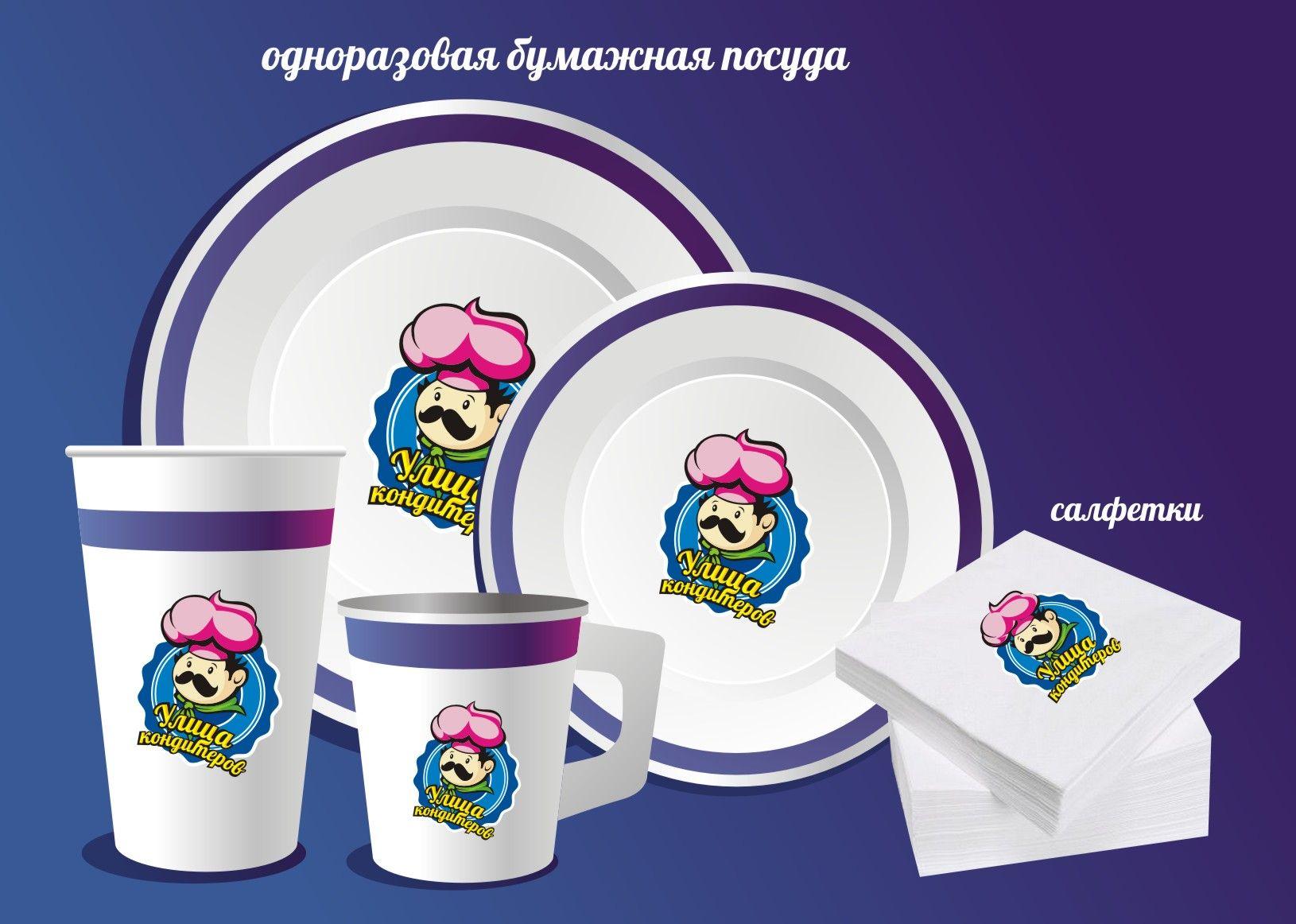 Брендирование мобильной кофейни - дизайнер salavat_staff
