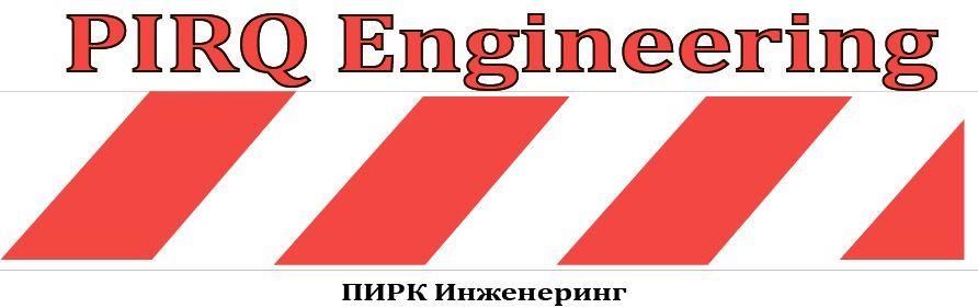 Фирменный стиль и логотип компании - дизайнер novatora