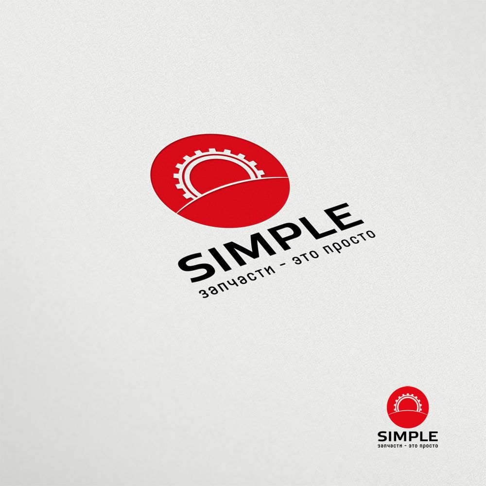 Лого для Simple. Компания по продаже автозапчастей - дизайнер mz777