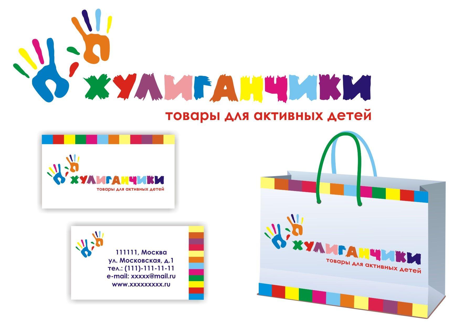 Логотип и фирменный стиль для интернет-магазина - дизайнер semyonova