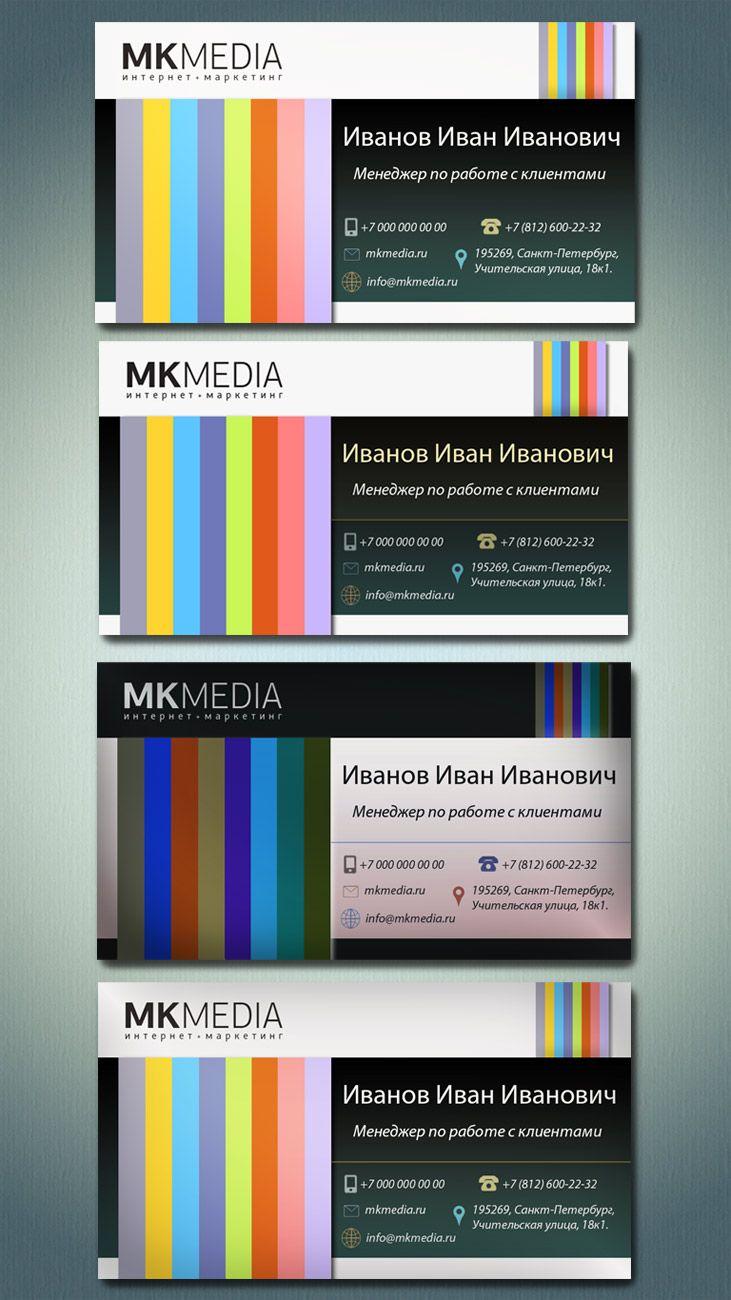 Разработка дизайна визитной карточки - дизайнер TochibanaM