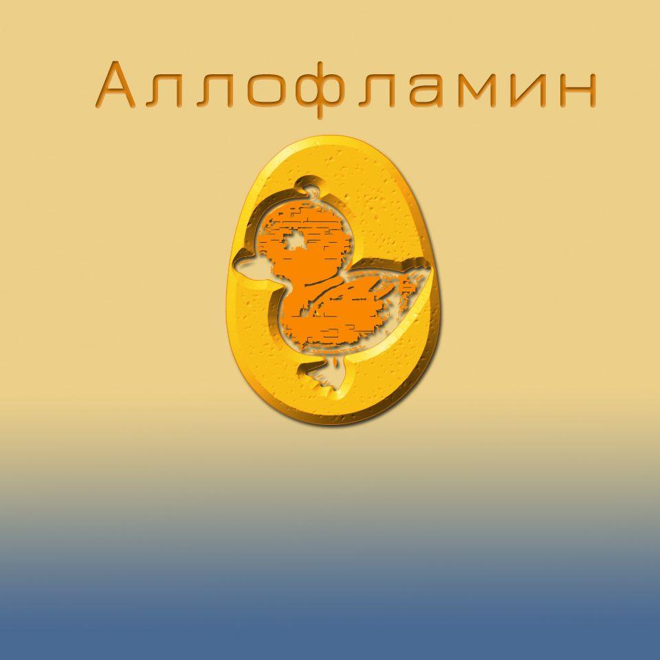 Логотип препарата Аллофламин - дизайнер Advokat72