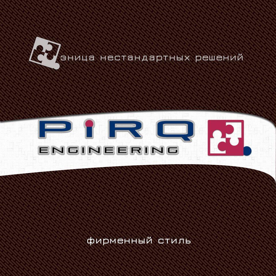 Фирменный стиль и логотип компании - дизайнер Advokat72