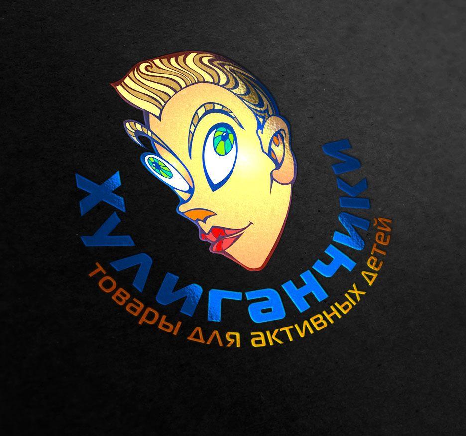 Логотип и фирменный стиль для интернет-магазина - дизайнер zhutol