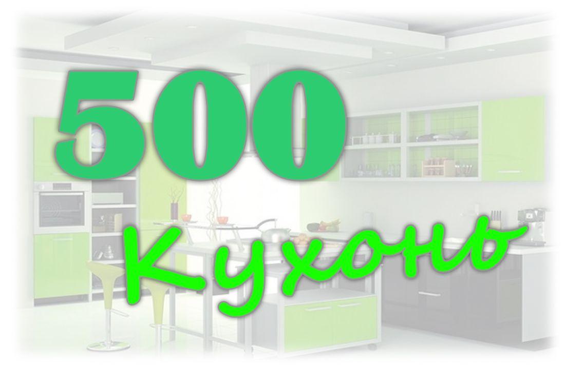 Логотип для интернет каталога кухонь - дизайнер Valeranik