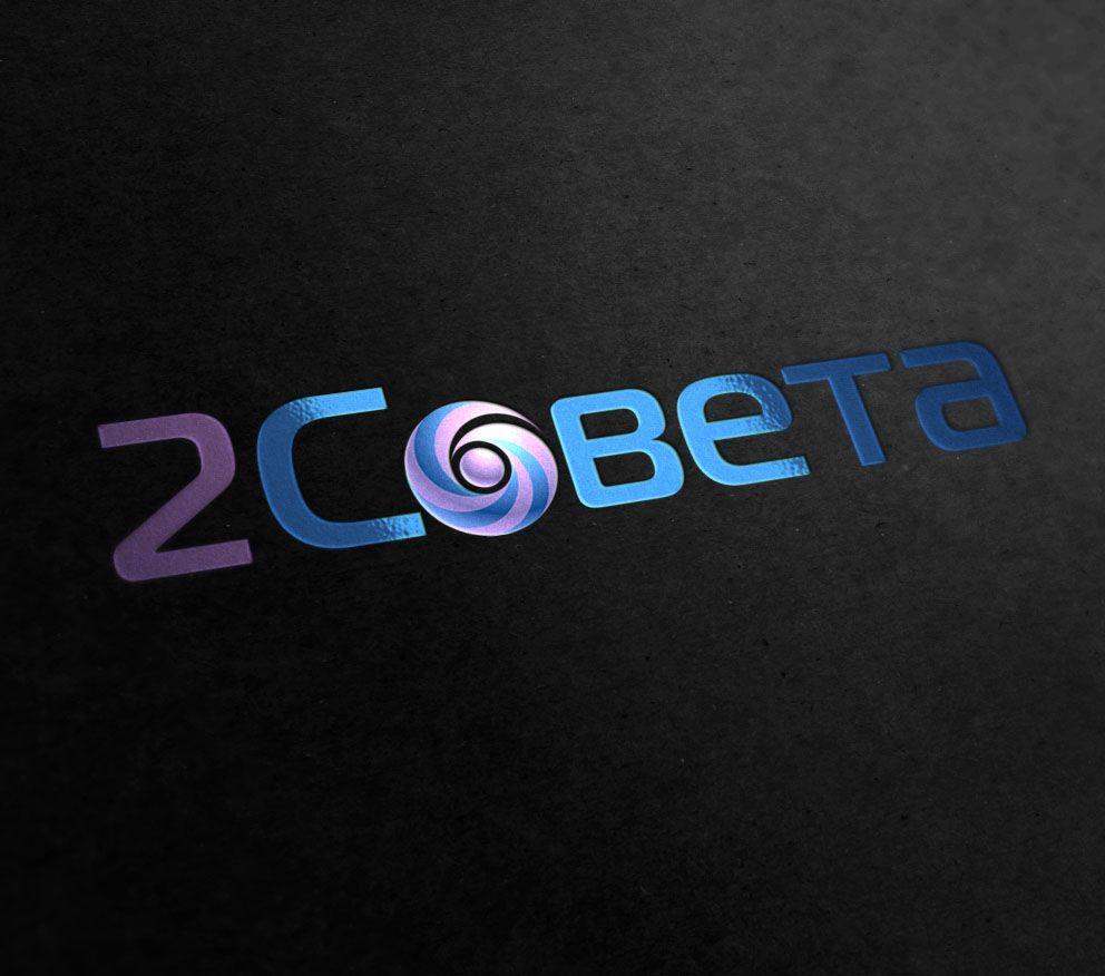 Фирменный стиль для ДваСовета - дизайнер zhutol