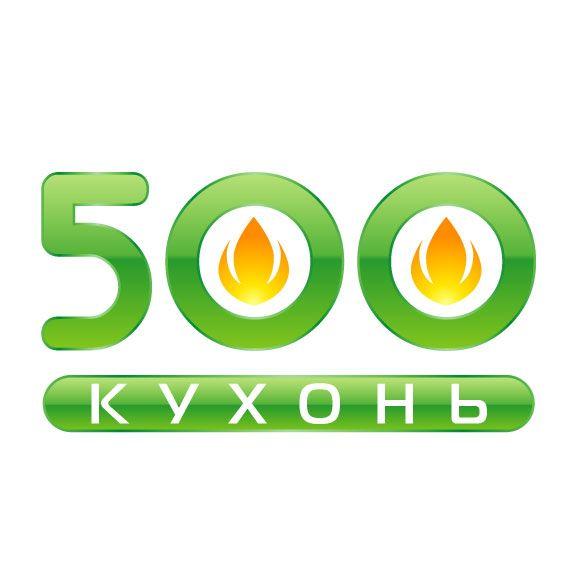 Логотип для интернет каталога кухонь - дизайнер zhutol