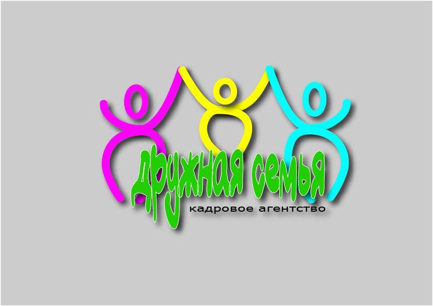 Логотип агентства домашнего персонала - дизайнер velo