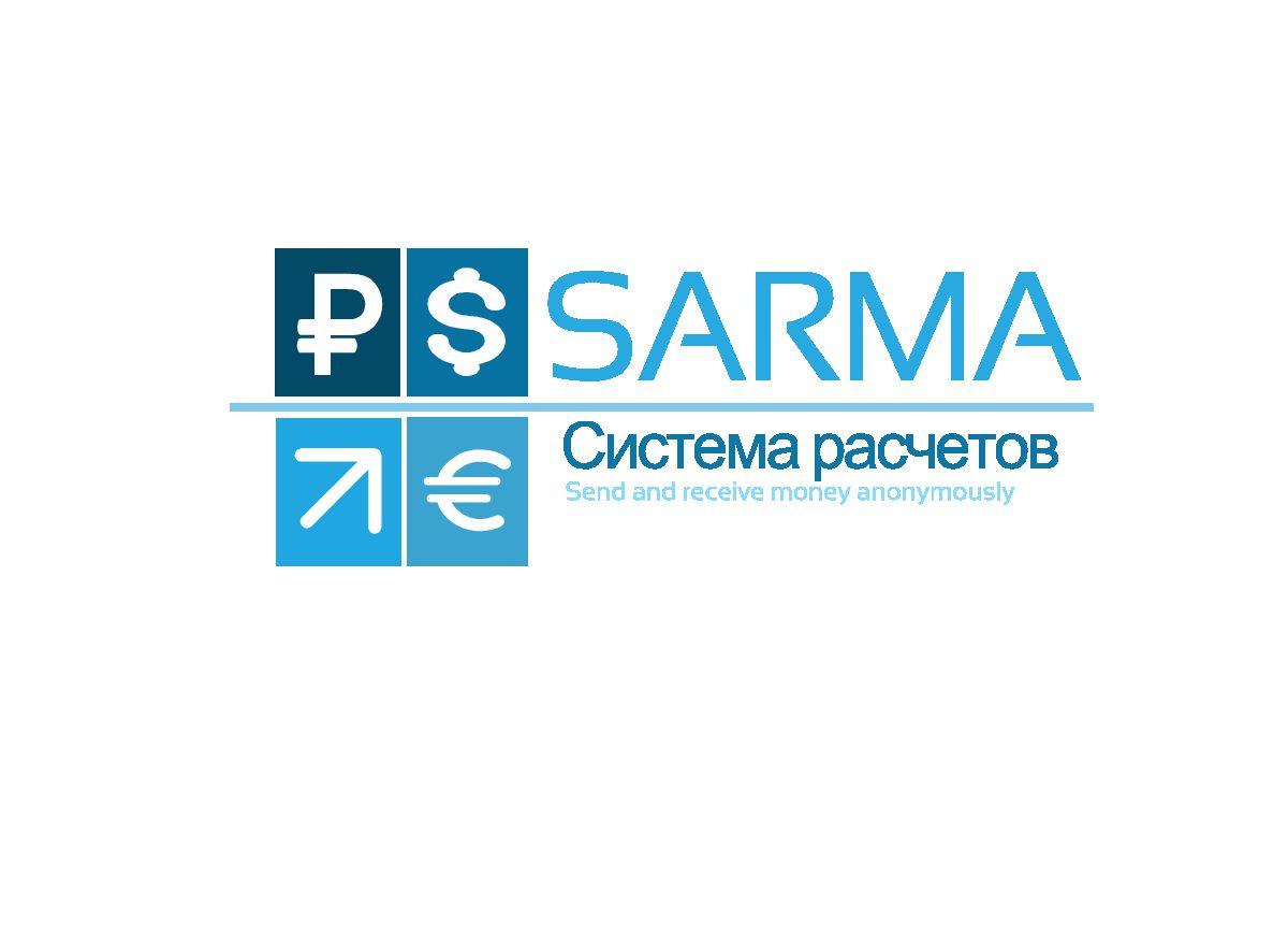 Логотип для системы расчетов - дизайнер shulyn