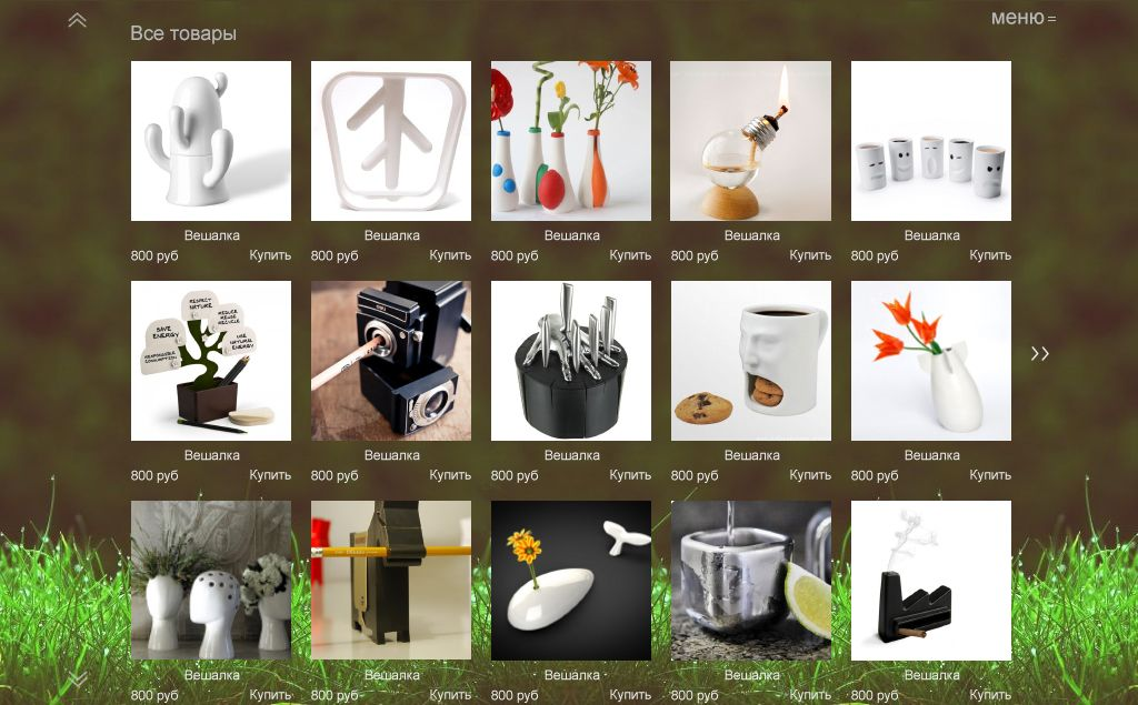 Дизайн сайта интернет магазина - дизайнер Shadow_Tatyana
