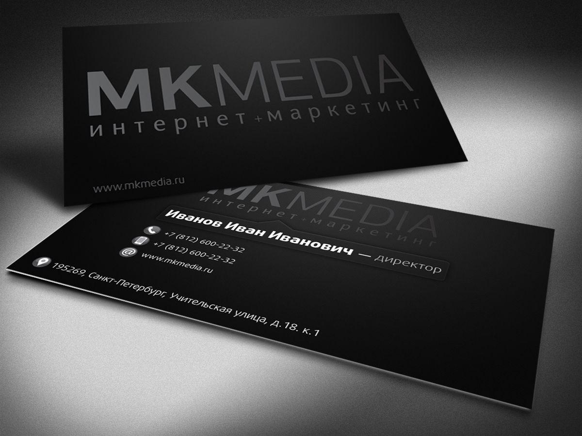 Разработка дизайна визитной карточки - дизайнер rosewind