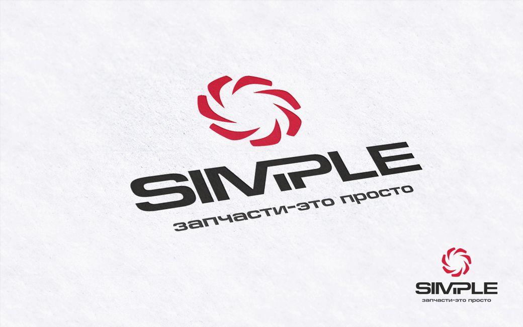 Лого для Simple. Компания по продаже автозапчастей - дизайнер Alexey_SNG