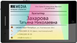 Разработка дизайна визитной карточки - дизайнер Gru3uH