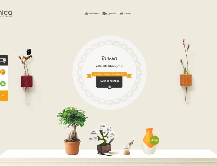 Дизайн сайта интернет магазина - дизайнер Staierchest