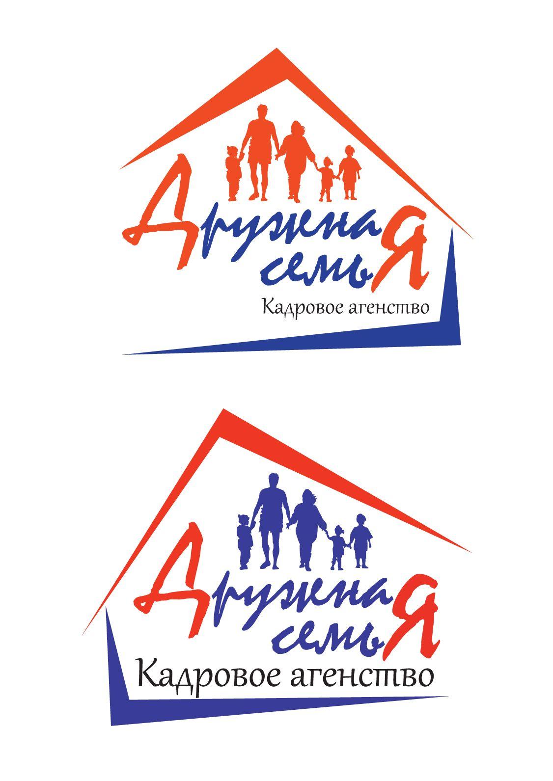Логотип агентства домашнего персонала - дизайнер KseniaBeer