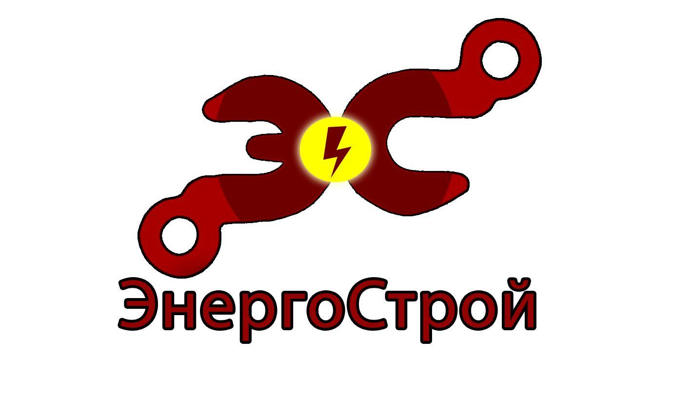 Фирменный стиль для компании ЭнергоСтрой - дизайнер Gen_1