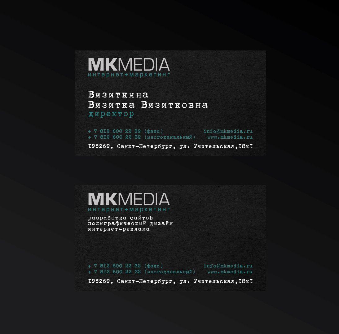 Разработка дизайна визитной карточки - дизайнер ALLAURA