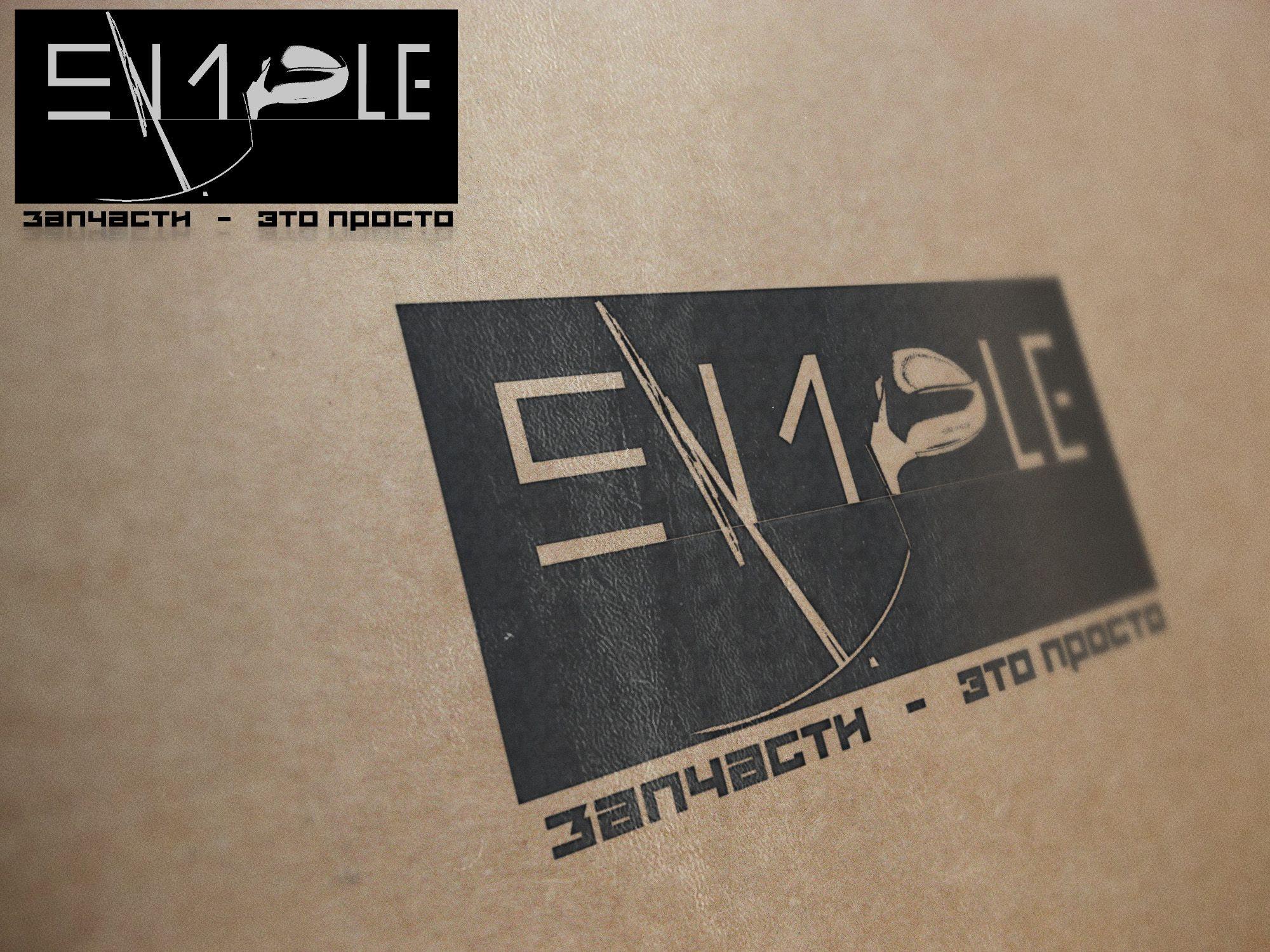 Лого для Simple. Компания по продаже автозапчастей - дизайнер GQmyteam