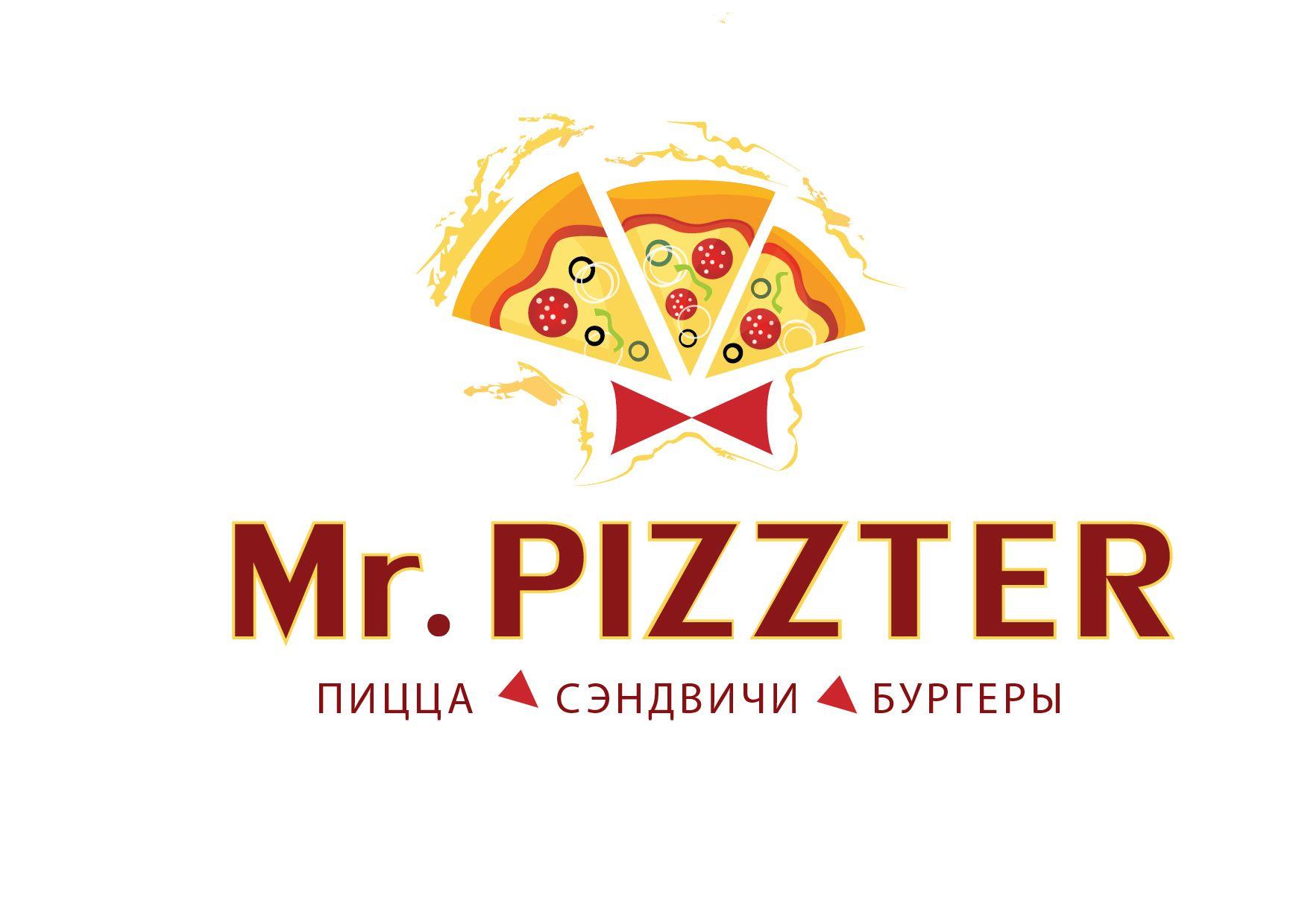 Доставка, кафе пиццы, сендвичей, бургеров. - дизайнер Masha