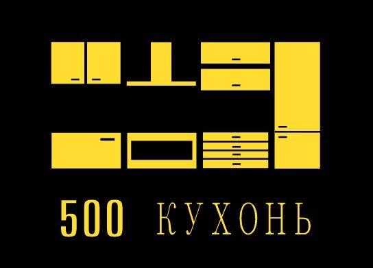 Логотип для интернет каталога кухонь - дизайнер darknessbest