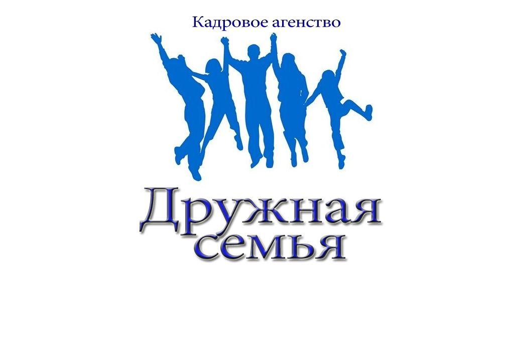 Логотип агентства домашнего персонала - дизайнер Katericha