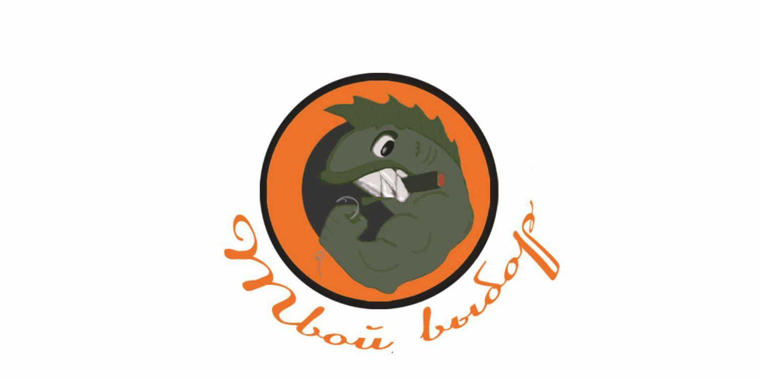 Создание логотипа для Твой Трофей - дизайнер shulyn