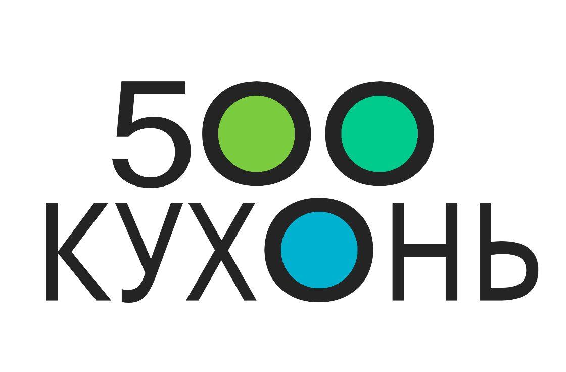 Логотип для интернет каталога кухонь - дизайнер katrynka_R