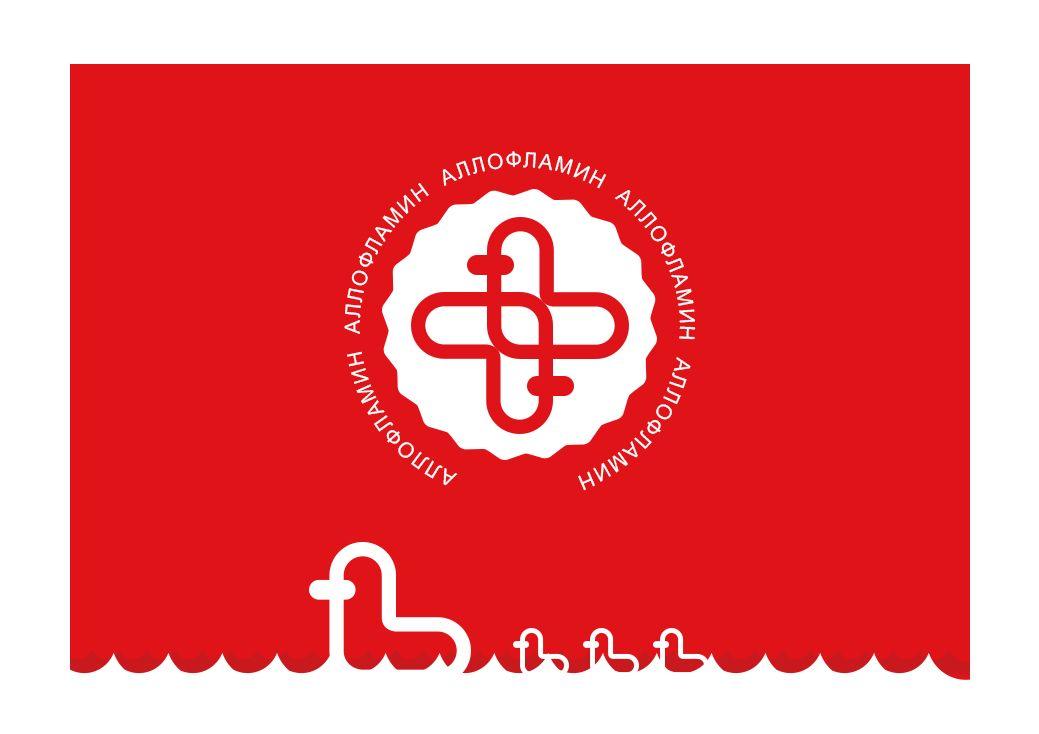 Логотип препарата Аллофламин - дизайнер slavikx3m