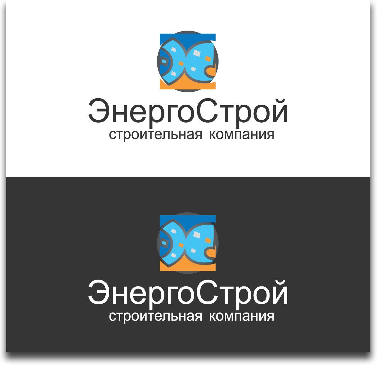 Фирменный стиль для компании ЭнергоСтрой - дизайнер LiXoOnshade
