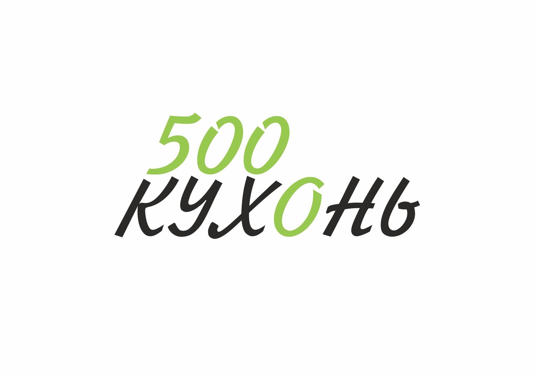 Логотип для интернет каталога кухонь - дизайнер toster108