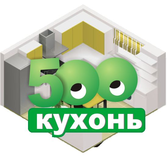 Логотип для интернет каталога кухонь - дизайнер aix23