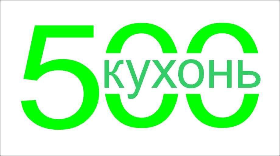 Логотип для интернет каталога кухонь - дизайнер Valentin1982