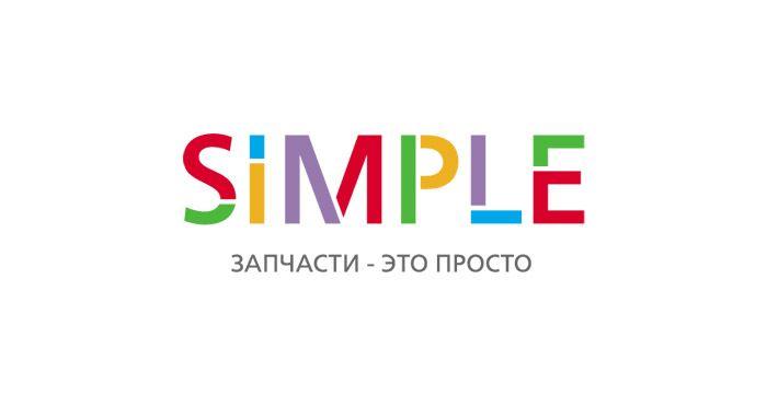 Лого для Simple. Компания по продаже автозапчастей - дизайнер gigavad