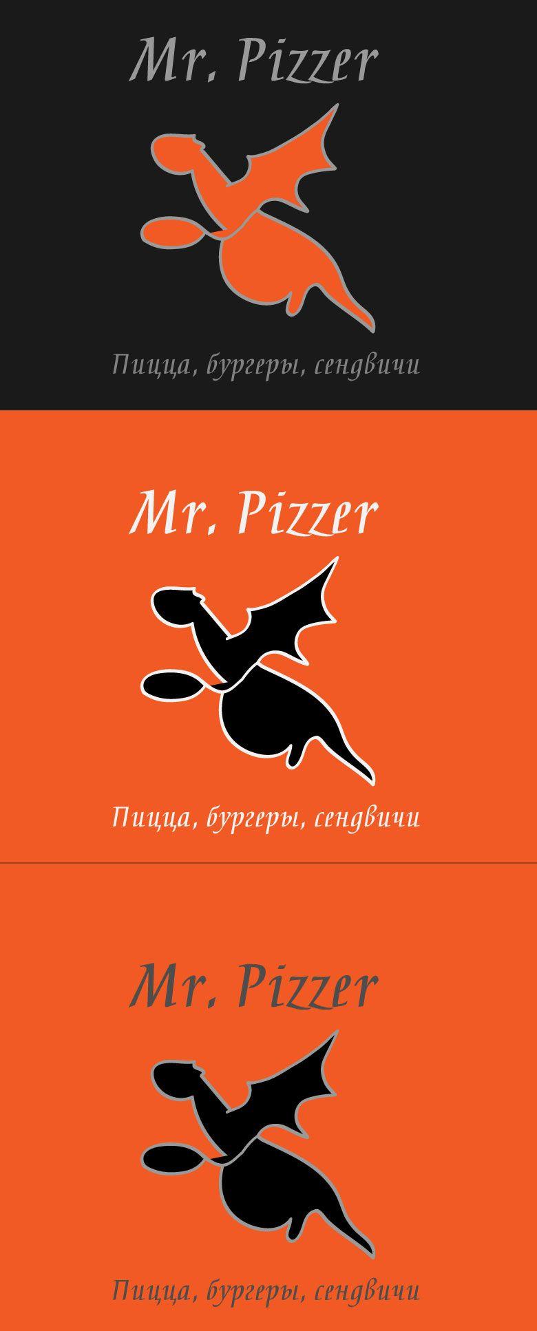 Доставка, кафе пиццы, сендвичей, бургеров. - дизайнер Serious_sight