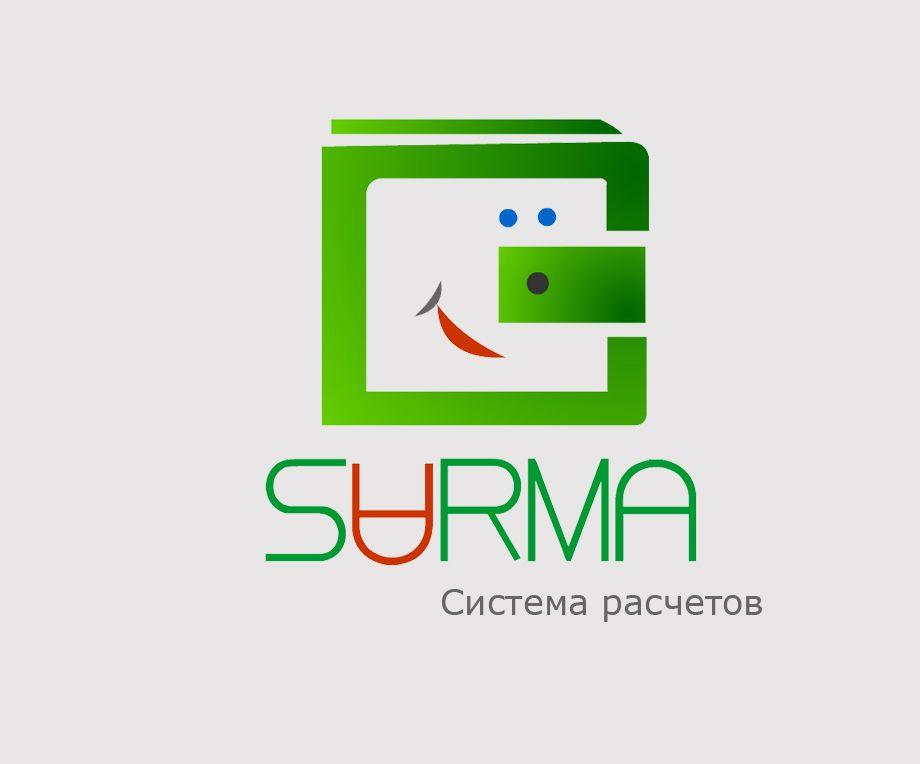 Логотип для системы расчетов - дизайнер Keroberas